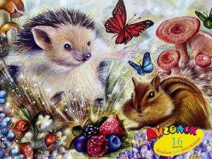 Альбом для рисования 16 листов Лесные друзья
