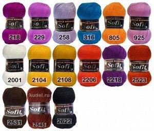 Color City SOFIT