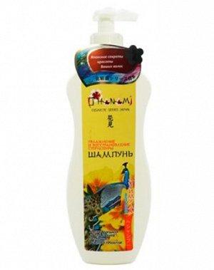 Шампунь для волос O`HANAMI с экстрактом Вечерней примулы 400 мл