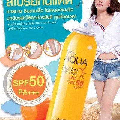 ✔ Натуральная косметика из Таиланда! Всё в наличии! — Солнцезащитная серия для лица и тела — Солнцезащитные средства