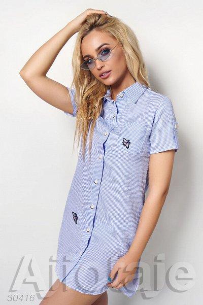 AJIOTAJE Яркое лето 2021 🌺 женская одежда — Туники
