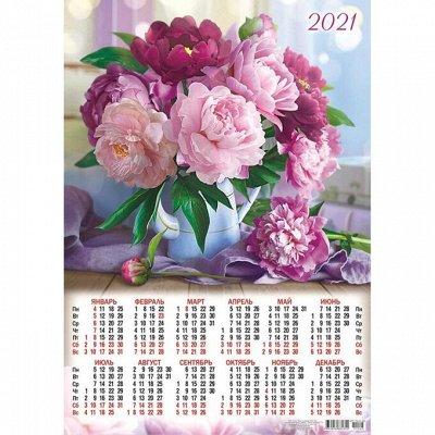 Письма Дедушке Морозу, календари на 2021 год. Много новинок  — Листовые календари А2 на 2021 — Все для Нового года