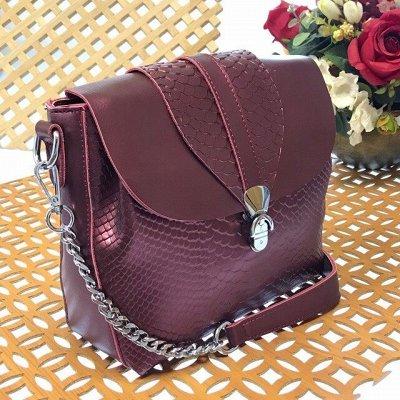 (20116)Сумочкиииии-23!!! Цены приятно удивят!НОВИНКИ! — Маленькие сумочки — Клатчи