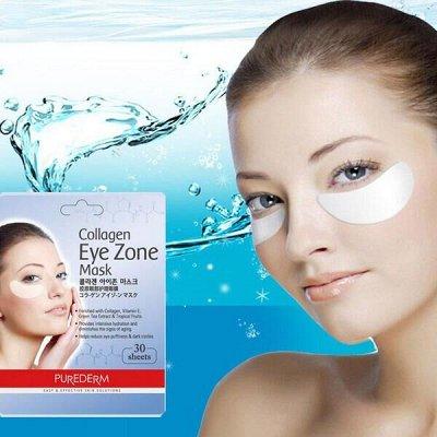 ❤Korea Beauty Lab-67❤ Purederm - Новый бренд по лучшим ценам — PUREDERM - Оптовые цены — Красота и здоровье