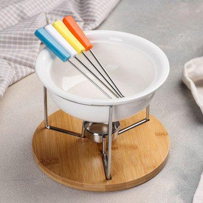Посудное Хранение. Домашняя Выпечка и Кондитерка . — Наборы для фондю — Аксессуары для кухни