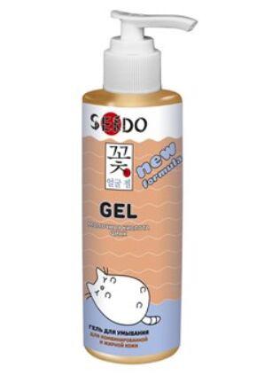 Гель для умывания Sendo для комбинированной и жирной кожи, 200 мл