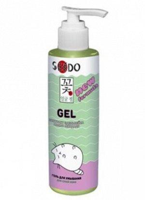 Гель для умывания Sendo Для сухой кожи, 200 мл
