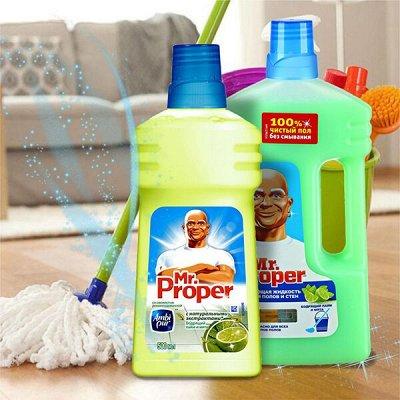 Мойдодыр. Лучшая Бытовая химия. — Mr PROPER — Для мытья полов