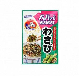 HAGOROMO Приправа к вареному рису с хреном (васаби),30 гр