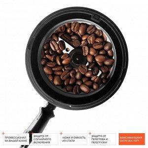 Кофемолка REDMOND RCG-M1609