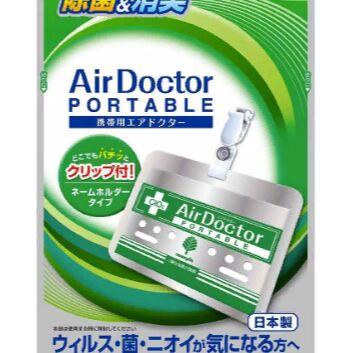 Японские витамины, БАды и вкусняшки! Все хиты в наличии  — Блокаторы вирусов — Защитные и медицинские изделия