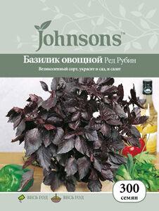 Базилик овощной Ред рубин