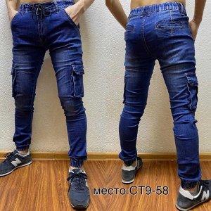 Джоггеры мужские. Ткань джинса, тянутся.