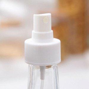 Бутылочка для оливкого масла на лимонах 250 мл, с кнопочным распылителем