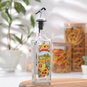 Бутылочка для подсолнечного масла 250 мл, с пластиковым дозатором