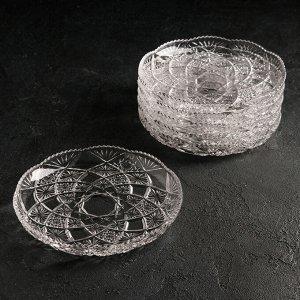 Набор тарелок Larous, d=19 см, 6 шт