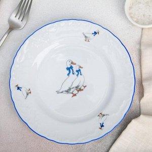 Тарелка десертная «Рококо. Гуси», d=19 см