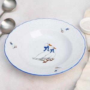 Тарелка глубокая «Рококо. Гуси», 250 мл, d=22,5 см