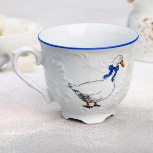 Чашка чайная «Рококо. Гуси», 250 мл, d=8 см