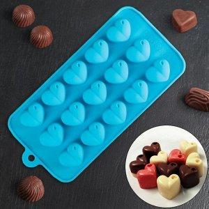 """Форма для льда и шоколада """"Сердечки"""", 15 ячеек, цвета МИКС"""