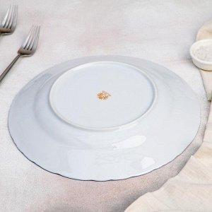 Блюдо «Рококо. Гуси», d=29 см