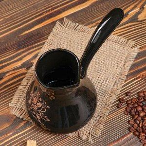 Турка Coffee, цвет черный, глазурь, деколь, 0.5 л, микс