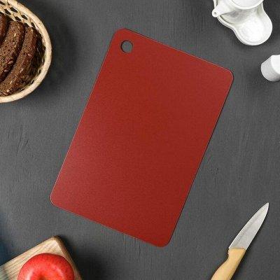 Только самые нужные товары для дома и кухни по супер цене! — Разделочные доски — Ножи и разделочные доски