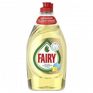 Средство для мытья детской посуды FAIRY 450мл
