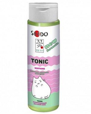 Тоник Sendo для сухой кожи 250 мл