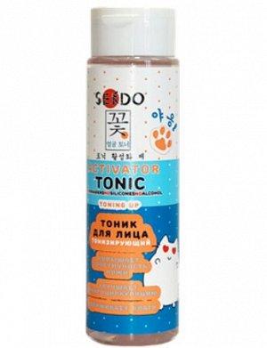 Тоник Sendo активатор тонизирующий с отбеливающим эффектом 250 мл
