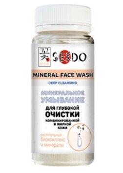 Минеральное умывание Sendo для глубокой очистки комбинированной и жирной кожи 100 мл