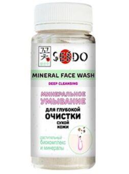Минеральное умывание Sendo для глубокой очистки сухой кожи 100 мл