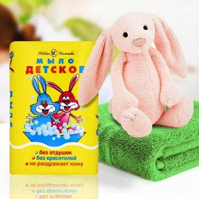 Для малышей и малышек! Питание и подгузники по лучшим ценам! — Детская серия от Невской косметики — Все для купания