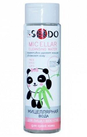 Мицеллярная вода Sendo для сухой кожи 250 мл