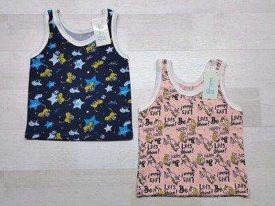 Детская одежда ТМ Мой малыш - 14!!!    — Майки и борцовки — Для девочек