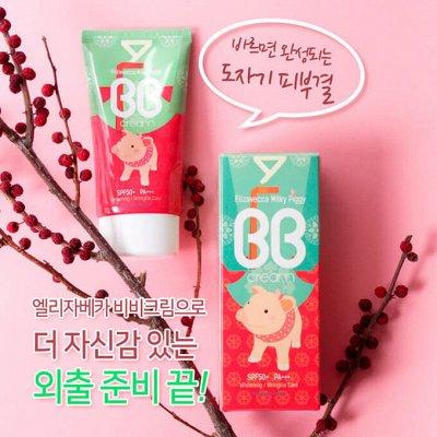 Корейские Хиты * Тайская Косметика * Средства Защиты*1  — Elizavecca — Для лица