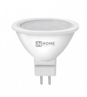 Лампа светодиодная LED-JCDR-VC 11Вт 230В GU5.3 6500К 820Лм IN HOME