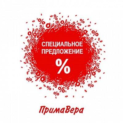 Более 700 украшений с кристаллами S*warovski от 190 рублей/2 — Специальное предложение — Серьги