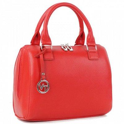 ViTa-Art - Стильные сумки, рюкзаки и кошельки. — Каркасные сумки — Большие сумки