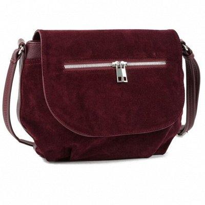 ViTa-Art - Стильные сумки, рюкзаки и кошельки. — Сумки из замши — Большие сумки
