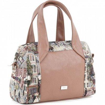ViTa-Art - Стильные сумки, рюкзаки и кошельки. — Сумки из гобелена — Большие сумки