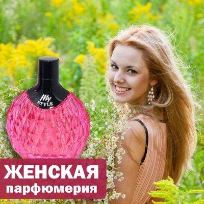 МАЛАВИТ - натуральная косметика из Алтая! — Женская парфюмерия — Женские ароматы