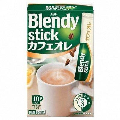 ✔Бакалея ✅ Скидки❗❗❗Огромный выбор❗Выгодные цены🔥 — Япония Кофе Какао в СТИКАХ БЛЭНДИ — Растворимый кофе