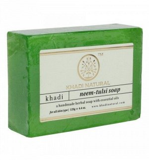 "Khadi NEEM TULSI SOAP/Кхади мыло ""Ним и Тулси"", 125 гр."