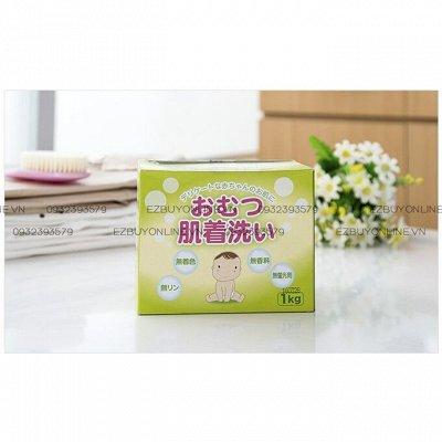 Новый сезон! Beauty Market ! Новинка Тайская коллекция! — Детская БЫТОВАЯ ХИМИЯ — Порошки, концентраты и гели