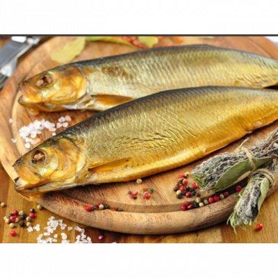 🐟 Вкуснейшая икра минтая! Рыба, молочка, сыры! —  Сельдь провесная, копченая. — Соленые и копченые