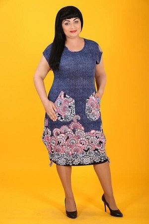 Платье Примечание:замеры длин соответствуют размеру 54 Длина платья:104 см Длина рукава:8 см Подкладка:нет Застежка:нет Карманы:есть, два функциональных Декор:пуговицы Состав:полиэстер 100% Ткань:трик