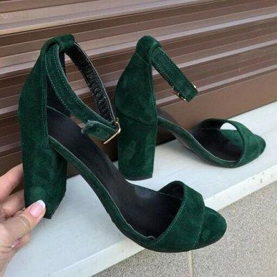 #Стильная одежда до 60 размера #Грандиозный SaLE  — -40% Распродажа женской обуви — Ботильоны