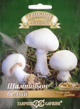Грибы Шампиньон Белый (Код: 82191)