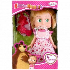 """Карапуз. Кукла """"Маша и медведь, Маша"""" 15см. 4 песни.озвуч.в платье день рождения. в кор. арт.83030HB"""